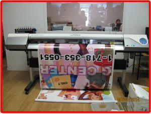 roland-printer